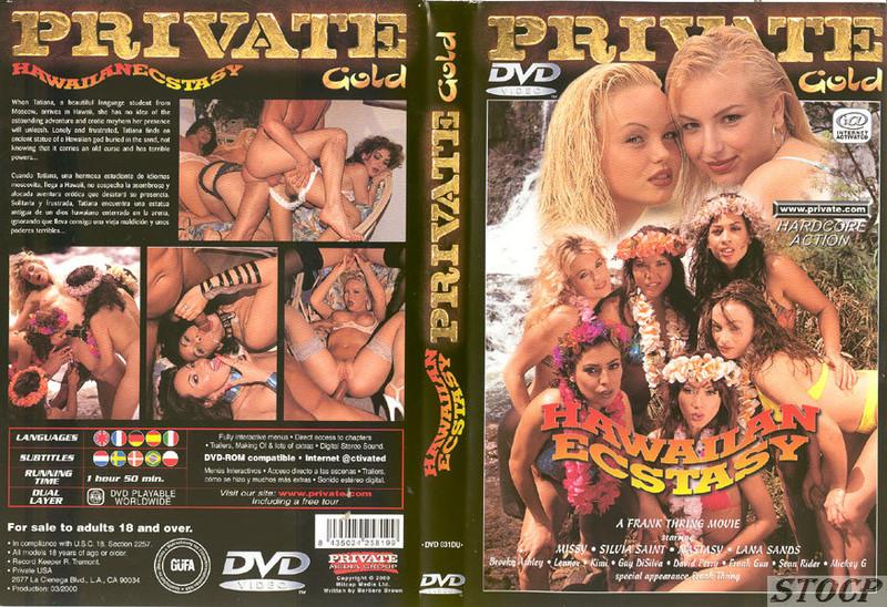 Hawaiian Ecstasy (1997)