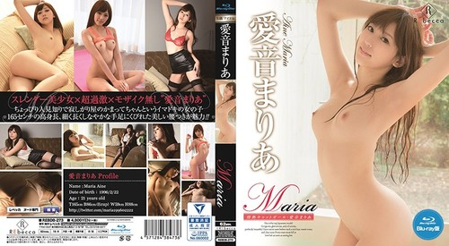 REBDB-273 Maria 情熱キャットガール愛音まりあ (ブルーレイディスク)File: REBDB-273.mp4Size: 2839216194 bytes (2.64 GiB), duration: 01:02:47, avg.bitrate: 6030 kbsAudio: mp3, 48000 Hz, 2 channels, s16, 128 kbs (eng)Video: h264, yuv420p, 1920×1080, 5894 kbs, 29.97 fps(r) […]