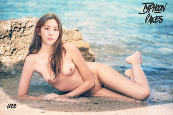 Sexy Uee on the beach. Fake nude After School.