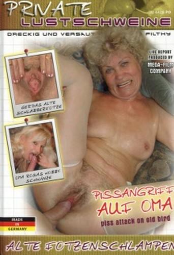 Mature bbw anal tube