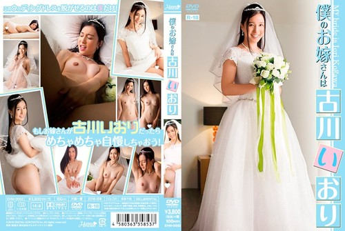 EHM-0002 Iori Kogawa 古川いおり – 僕のお嫁さんはFile: EHM-0002.mp4Size: 1175963407 bytes (1.10 GiB), duration: 01:39:53, avg.bitrate: 1570 kbsAudio: aac, 44100 Hz, 2 channels, s16, 236 kbs (und)Video: h264, yuv420p, 1280×720, 1324 kbs, […]