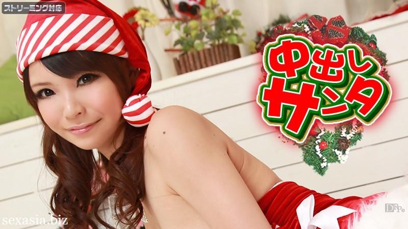 Akubi Yumemi - Cream Pie Santa(2011)DVDRip