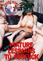 wy5y8qdjq588 - Mature Lesbians To Assfuck