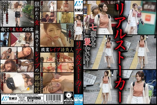 [MERS-003] リアルストーカーFile: MERS-003.mp4Size: 764156871 bytes (728.76 MiB), duration: 02:19:20, avg.bitrate: 731 kbsAudio: aac, 44100 Hz, stereo, s16, 128 kbs (und)Video: h264, yuv420p, 720×404, 594 kbs, 29.97 fps(r) (und) Download : […]